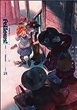 Fellows! 2012-FEBRUARY volume 21 (ビームコミックス)