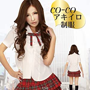 CO-CO アキイロ制服 コスチューム レディース