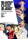 iKON JAPAN TOUR 2018
