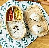 VIOMO 一段弁当箱 漆塗り そらまめ弁当箱 天然木製 軽量 豆型 天然漆を使用 ランチベルト付き