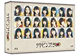 全力!欅坂46バラエティー KEYABINGO!2 Blu-ray BOX[VPXF-71552][Blu-ray/ブルーレイ]