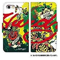 手帳型 スマホケース freetel miyabi ケース おしゃれ 人気 エドハーディ かっこいい クール デザイン 0270-C. Rose and Tiger フリーテル 雅 ケース [FREETEL MIYABI] フリーテル ミヤビ