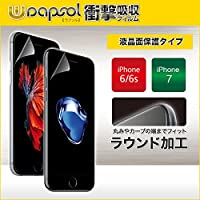 Wrapsol(ラプソル)ULTRA(ウルトラ)衝撃吸収フィルム 液晶面 保護 iPhone7/6/6s対応 (WPIP7N-FT)