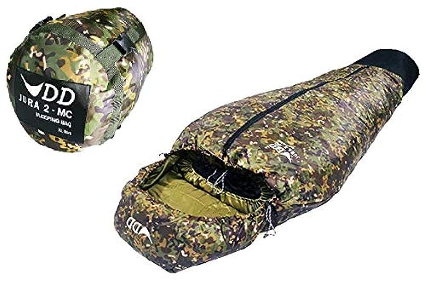 血色の良い後悔デコードするDD Jura 2 - Sleeping Bag スリーピングバッグ- XL size XLサイズ - MC 濡れた靴のまま着用できるハンモック用寝袋 DDマルチカムヴァージョン [並行輸入品]