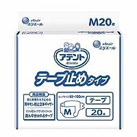 大王製紙 アテント テープ止めタイプ Mサイズ 20枚 (4パック入) ケース販売/大人用おむつ/大人用紙おむつ