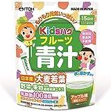 井藤漢方製薬 キッズハグ フルーツ青汁