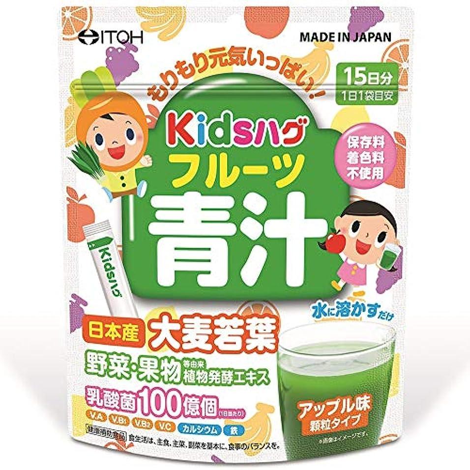 移動するポゴスティックジャンプスムーズに井藤漢方製薬 キッズハグ フルーツ青汁