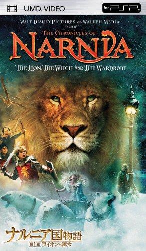 ナルニア国物語 第1章:ライオンと魔女 (UMD Video)の詳細を見る