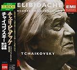 チャイコフスキー:交響曲第5番 画像