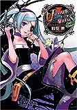 Venus Versus Virus 1 (電撃コミックス)