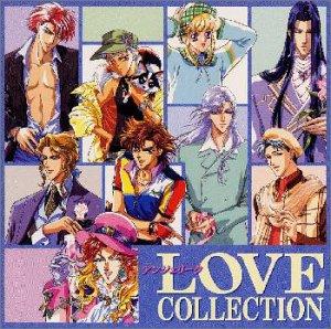アンジェリーク~LOVE COLLECTION ~ / イメージ・アルバム