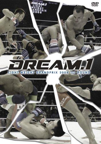 DREAM.1 ライト級グランプリ2008 開幕戦 [DVD]