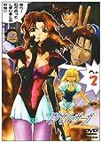 へっぽこ実験アニメーション エクセル・サーガへの2 [DVD]