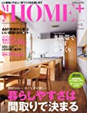 My HOME + (マイホームプラス) 2010年 12月号 [雑誌] 画像