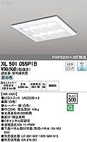 オーデリック 店舗・施設用照明 テクニカルライト ベースライト【XL 501 055P1B】XL501055P1B