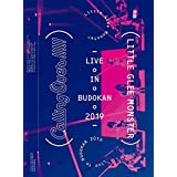 Little Glee Monster Live in BUDOKAN 2019〜Calling Over!!!!! (BD初回生産限定盤) (特典なし) [Blu-ray]