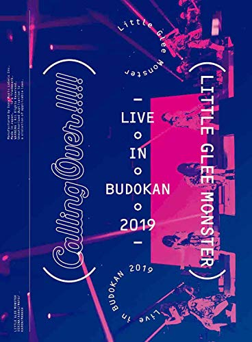 Little Glee Monster Live in BUDOKAN 2019〜Calling Over!!!!! (DVD初回生産限定盤) (特典なし)