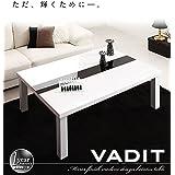 鏡面仕上げ アーバンモダンデザインこたつテーブル【VADIT】バディット 長方形(120×80) ラスターホワイト