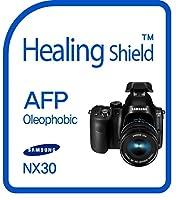 Healingshield スキンシール液晶保護フィルム Oleophobic AFP Clear Film for Samsung Camera NX30 [2pcs]