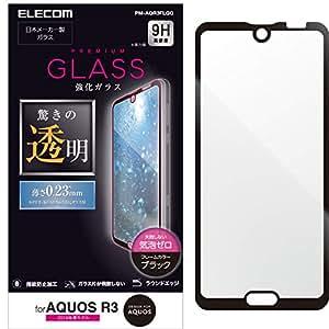 エレコム AQUOS R3 ガラスフィルム SH-04L SHV44 0.33mm 高光沢 【画質を損ねない、驚きの透明感】