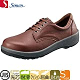 シモン/simon 【安全靴】 7511 ブラウン サイズ:27.5cm 品番:1122530 [52589]