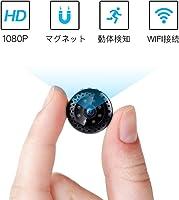 FREDI WiFi超小型隐形摄像头 1080P超高画质小摄像头 视频检测夜视功能 支持WiFi防盗监控摄像头 长期录像录音 无线小型防盗监控摄像机 扫描 日语操作 iPhone/Android/Win远程监控・操作