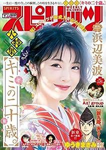 週刊ビッグコミックスピリッツ 62巻 表紙画像