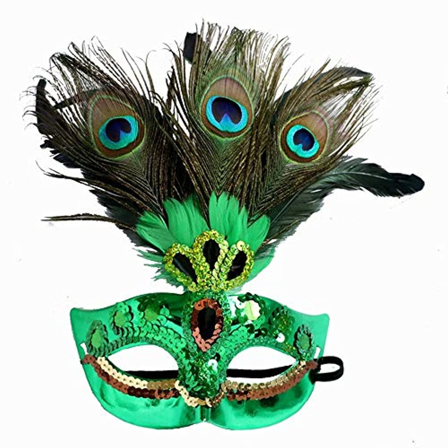 シニス麦芽広範囲にダンスマスク 仮面舞踏会マスククジャクの羽パーティー衣装ハロウィンマスクボール目猫女性マスクハーフマスク ホリデーパーティー用品 (色 : 緑, サイズ : 18x25cm)