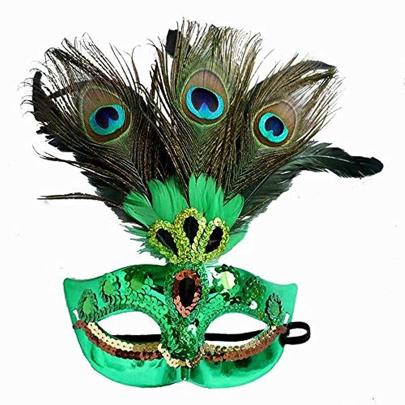 ビーチ不利受益者ダンスマスク 仮面舞踏会マスククジャクの羽パーティー衣装ハロウィンマスクボール目猫女性マスクハーフマスク ホリデーパーティー用品 (色 : 緑, サイズ : 18x25cm)