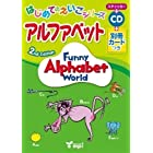 Funny Alphabet World 2nd Edition はじめてのえいごシリーズ アルファベット
