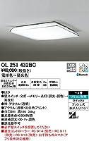 ODELIC(オーデリック) LEDシーリング 調光・調色タイプ LC-FREE Bluetooth対応 【適用畳数:~8畳】 OL251432BC