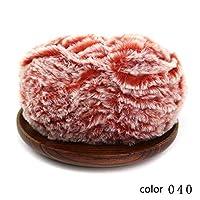 LWSJP 毛糸編み糸秋/冬のソフトボール1 NM 1 / 0.65グラムから約50 10ボールセットマルチカラー (Color : Col 094, UnitCount : 20 balls)