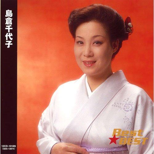 島倉千代子 12CD-1018N
