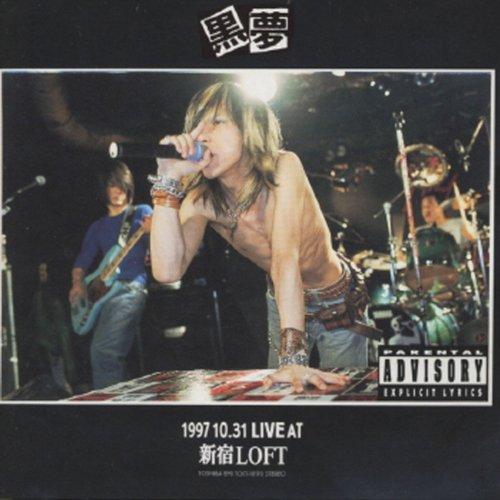 1997 10.31 LIVE AT 新宿LOFT [Exp...