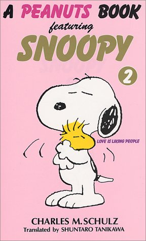 A peanuts book featuring Snoopy (2)の詳細を見る