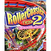 ローラーコースター タイクーン 2 日本語版