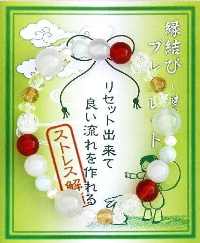 【神々の集う出雲より】縁結びブレスレット[レディース] ~健康(ストレス解消)~【アクアマリン・シトリン・ホワイトメノウ・カーネリアン】