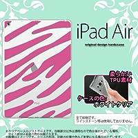 iPad Air カバー ケース アイパッド エアー ソフトケース ゼブラ ピンク nk-ipadair-tp022