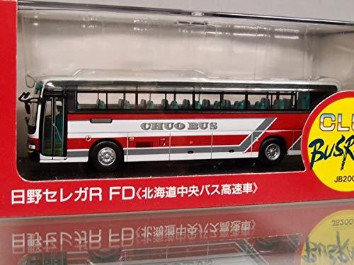 ◎クラブバスラマ 1/76 JB2005 日野セレガR FD(北海道中央バス高速車)