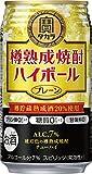 樽熟成焼酎ハイボール 350ml×24