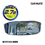 カーメイト 車用 ルームミラー オクタゴンシリーズ 超ワイド 1400SR曲面鏡 防眩効果 ブルーコーティング 240mm M45