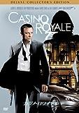 007 カジノ・ロワイヤル デラックス・コレクターズ・エディション(2枚組) [DVD] 画像