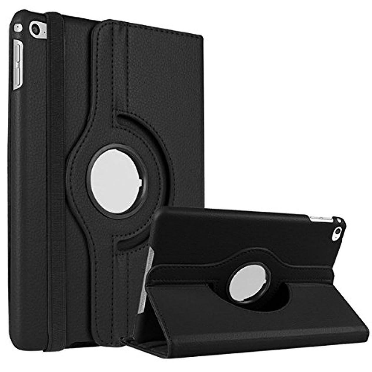 宿題をする寮時間とともにSemoic 360度回転スタンドレザーケース スマートカバー自動スリープ/ウェイク機能付き iPadミニ 4用(ブラック)