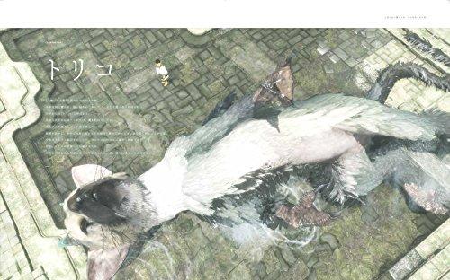 人喰いの大鷲トリコ 公式攻略&設定集
