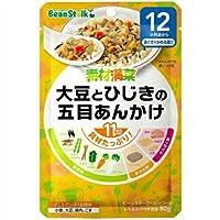 雪印ビーンスターク ベビーフード 素材満菜 大豆とひじきの五目あんかけ (80g) 12ヶ月頃から 離乳食