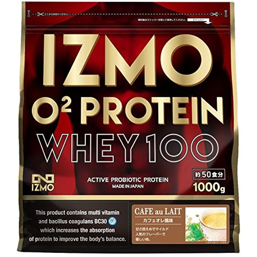 粘土ホールむしろIZMO -イズモ- O2プロテイン 1kg カフェオレ風味