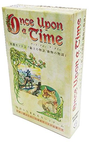ワンス・アポン・ア・タイム 日本語版 拡張セット2「騎士の物語/動物の物語」