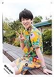 ジャニーズ公式生写真【横山裕】関ジャニ∞罪と夏・バッキバキ体操第一PV衣装ver -