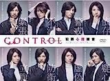 CONTROL〜犯罪心理捜査〜 [DVD]
