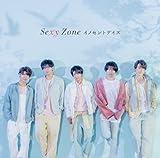 イノセントデイズ 初回限定盤B(CD+DVD)